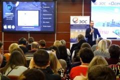 В Ставрополе состоится конференция «Электронный документооборот – требование времени»