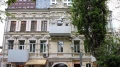 В Ростовской области пять объектов культурного наследия взяты под охрану государства