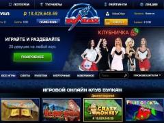 Как получить доход с онлайн казино