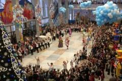 Донские школьники отправились на Кремлевскую Ёлку