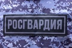 В Краснодаре росгвардейцы пресекли две кражи из магазина самообслуживания