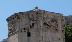 У церкви в центре Афин раздался взрыв