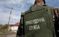 Погранслужба Украины опровергла свое заявление о снятии запрета на въезд мужчин из России