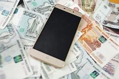 На Ставрополье завели дело по факту мошенничества на 108 тысяч рублей