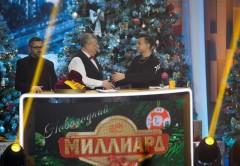 9 жителей Краснодарского края стали миллионерами