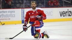 Овечкин отказался играть в Матче всех звезд НХЛ