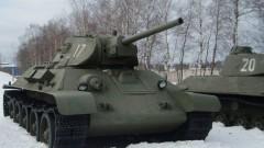В Россию прибыли из Лаоса 30 танков Т-34