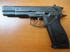 В МАПП «Адлер» в ходе пограничного контроля выявлен травматический пистолет с боеприпасами