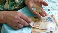 В Киеве заявили о двукратном сокращении пенсий