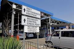 На российско-абхазской границе мужчина пытался дать взятку пограничнику