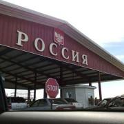 Бизнесмены предложили ввести налог на выезд из России