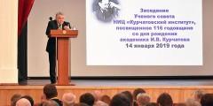 В Москве состоялась премьера фильма «Реактор ПИК»
