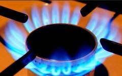 В Пятигорске выясняют обстоятельства отравления угарным газом семерых человек