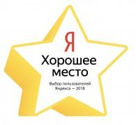 Яндекс отметил лучшие организации Краснодара и Сочи