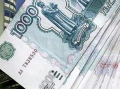 В Новочеркасске ростовчанин обокрал пенсионера