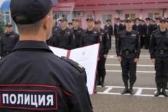 В Калмыкии объявлен набор в образовательные организации МВД России
