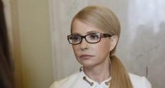Юлию Тимошенко официально выдвинули кандидатом в президенты Украины