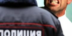 В Калмыкии ждет суда мужчина, оскорбивший полицейского и угрожавшего ему расправой
