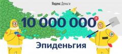 Краснодар оказался на шестом месте в топе городов с самыми везучими жителями