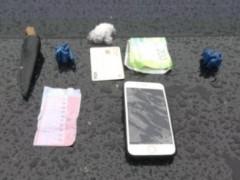 В Адыгее задержан подозреваемый в покушении на сбыт наркотической «соли»