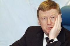 Анатолий Чубайс предложил заменить Марию Захарову на Ольгу Бузову