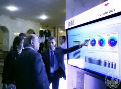 В Перми открылся форум, посвященный цифровой экономике