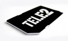 Tele2 предлагает лучшую цену