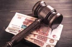 Новороссийца оштрафовали за нарушение правил пограничного режима