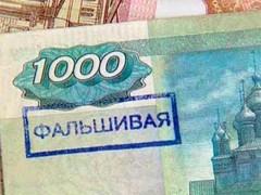 На юге России и Северном Кавказе число фальшивок снизилось на 36%