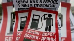 ФАС назвала причину скачка цен на топливо весной