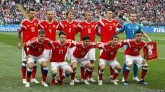 Сборная России оказалась на 50-м месте рейтинга ФИФА