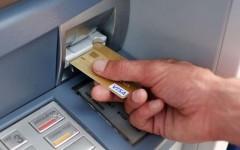 В Элисте задержан подозреваемый в краже денег с банковской карты