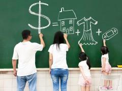 Жителей Невинномысска обучат финансовой грамоте