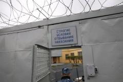 13 и 14,5 лет «строгача» получили двое жителей Невинномысска, заживо сваривших своего приятеля