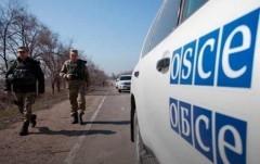 Обвинения Украины в отношении России в ОБСЕ не поддержали