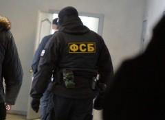 ФСБ проводит обыски в крупных агрохолдингах 13 регионов РФ