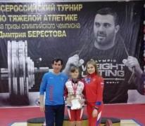 Ростовчанка Дарья Царёва стала бронзовым призером всероссийского турнира по тяжелой атлетике