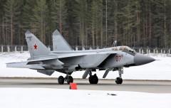 На Камчатке истребители МиГ-31 уничтожили нарушивший границу самолет