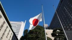 Япония готовится отменить визы для россиян