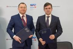 Tele2 и правительство Ивановской области начинают совместные проекты