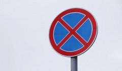 В Ростове запретят остановку транспорта на проспекте Чехова