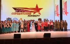 Невинномысский ансамбль «Звездный ветер» победил в конкурсе «Солдатский конверт-2019»
