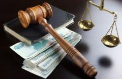 В Краснодаре выписанный штраф помог взыскать задолженность