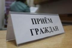В Темрюке пройдет личный прием граждан с руководством службы приставов