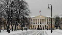 «Школа молодого политика» стартовала в Петербурге