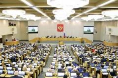 В Госдуме рассмотрят возможность передавать пенсии по наследству