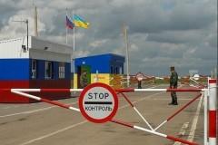 Для граждан, пересекающих госграницу в Ростовской области, созданы комфортные условия