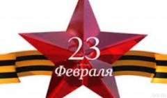 В СУ СКР по Республике Калмыкия состоялось торжественное мероприятие ко Дню защитника Отечества