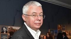 Скончался один из основателей телеканала НТВ Игорь Малашенко
