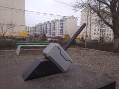 В жилом районе близ Ставрополя появился молот Тора